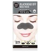 【即期福利品】ARITAUM 竹炭去黑頭清潔毛孔鼻貼鼻膜 十片