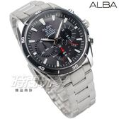 ALBA雅柏錶 Solar 太陽能 三眼計時 限定錶 防水錶 藍寶石水晶 男錶 黑 AZ5003X1 VR42-X014D