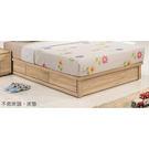 【森可家居】多莉絲3.5尺三抽床底 7ZX122-7 單人床 木紋質感 無印風 北歐風