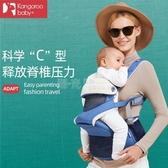 可摺疊腰凳嬰兒背帶多功能輕便夏季寶寶抱娃神器四季前抱式坐凳 陽光好物