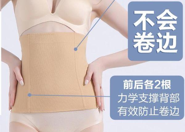 塑腰收腹神器夏天薄款腰封束腰綁帶女瘦身收腹帶塑身衣燃脂束腹帶