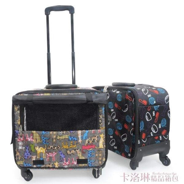 寵物拉桿箱貓狗拉桿包外出旅行便攜寵物包泰迪比熊幼犬箱包行李箱 MKS免運