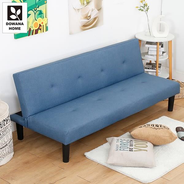 *多瓦娜 【熱賣】艾德拉耐磨皮DIY沙發床-三色-420