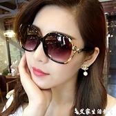 墨鏡 2021新款女士偏光太陽鏡圓臉網紅墨鏡女潮明星款防紫外線大框眼鏡 艾家