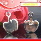 銀鏡DIY S925純銀材料配件/實心亮面蘋果墜飾(象徵平平安安)~適合手作蠶絲蠟線/幸運衝浪繩