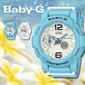 Baby-G 繽紛色彩 44mm/BGA-180BE-2B/衝浪/防水/少女時代/粉藍/BGA-180BE-2BDR