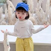 女童装 女童長袖T恤春秋款小女孩秋裝2020新款兒童寶寶半高領打底衫上衣【快速出貨好康八折】
