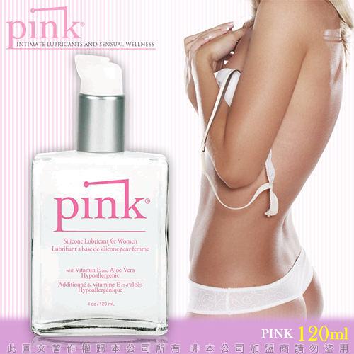 潤滑愛情配方 潤滑液 vivi情趣 按摩液 情趣商品 美國Empowered Products-Pink 矽樹脂潤滑劑 4oz (120ml)