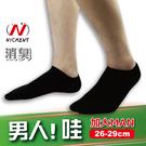 【台灣製】尼克加大消臭船襪 加大尺碼 襪子/短襪/船襪/休閒襪/男用/男性 MIT 芽比 YABY 5911