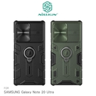 【愛瘋潮】NILLKIN SAMSUNG Note 20 Ultra 黑犀保護殼 金屬滑蓋款 手機殼 手機套