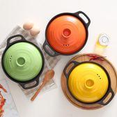 砂鍋廚房煲仔飯耐熱干鍋燒鍋燉煲韓式沙鍋餐廳燉鍋黃燜雞  莎瓦迪卡
