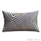 金線刺繡抱枕客戶沙發太空銀片靠墊套輕奢樣板房軟包床上靠枕腰枕 NMS蘿莉新品