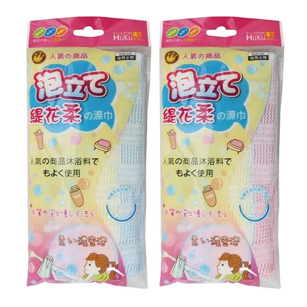 【HUKUKU福可】緹花超柔澡巾|沐浴巾 洗背巾 擦背巾 搓澡巾