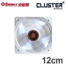 新竹【超人3C】保銳 ENERMAX 12公分 電腦風扇 勁冷白蝠進階版 UCCLA12P