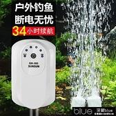 魚缸增氧泵 蒸養機增氧機可充電兩用充氧機小型養魚真氧機魚缸增氧泵戶外供氧