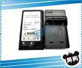 黑熊館 SONY BX1 電池充電器DSC-HX400V、DSC-HX60V、DSC-WX350F、DSC-WX350 RX1