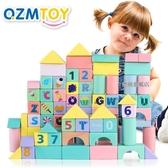 兒童積木玩具3-6周歲女孩寶寶1-2歲兒童木制早教啟蒙益智男孩玩具