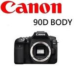 名揚數位 CANON EOS 90D BODY 佳能公司貨 (分12/24期0利率) 登入送CANON原廠減壓背帶(11/30)