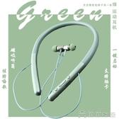 耳機 新款藍芽耳機無線運動跑步入耳式雙耳掛脖式無線耳機磁吸降噪 俏俏家居