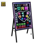 led立式發光熒光板 廣告板展示黑板銀夜光招牌手寫字屏電子廣告牌