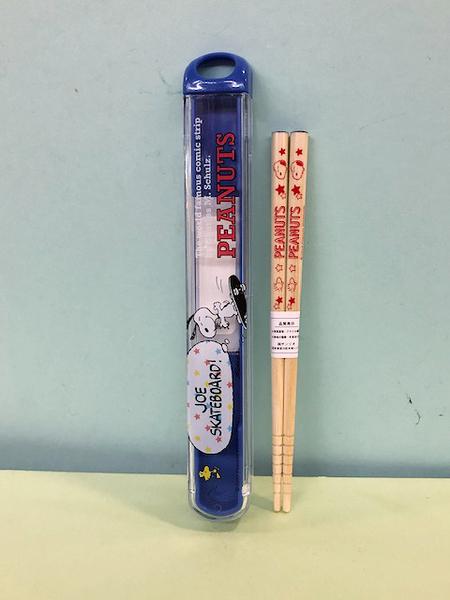 【震撼精品百貨】史奴比Peanuts Snoopy ~SNOOPY筷子附盒-藍滑板#49708