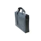 LIHIT LAB. B4大容量可調整手提袋 A-7651~4色可選