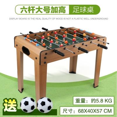 兒童玩具男孩木質桌上足球機桌面桌式足球雙人玩具RM
