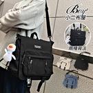 情侶後背包 三用包機能大容量單肩斜挎包手提雙肩包【NQA5220】