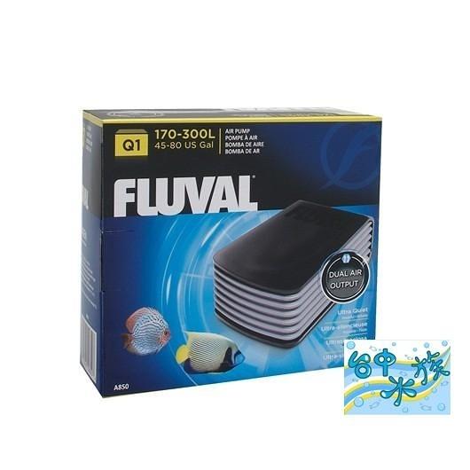 {台中水族} 加拿大 赫根 HAGEN FLUVAL-Q1 極靜音 雙孔打氣馬達 特價--