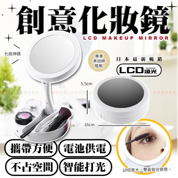 補光化妝鏡 折疊化妝鏡 LED 10倍放大 化妝鏡 360度旋轉化妝鏡 雙面鏡子【H80862】