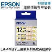 EPSON C53S654474 LK-4MBY 三麗鷗系列蛋黃哥懶懶款標籤帶(寬度12mm) /適用 LW-200KT/LW-220DK/LW-400/LW-Z900
