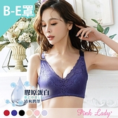 【B-E罩杯】台灣製 無鋼圈膠原蛋白薄襯紓壓內衣 心機花語 單件內衣8011-Pink Lady