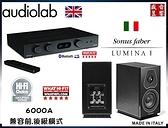 『盛昱音響』義大利製 Sonus Faber Lumina I 喇叭 + 英國 Audiolab 6000A 綜合擴大機 - 音響組合