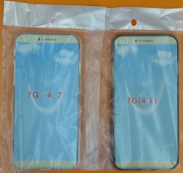 【台灣優購】全新 Apple iPhone 7.iPhone 8 專用保護軟套 清水套 透明黑 透明白~超低優惠價59元