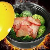 砂鍋 家用明火砂鍋大容量彩色煲湯燉鍋耐熱陶瓷煲熬粥煲湯鍋 創想數位DF 全館免運