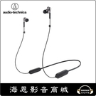 【海恩數位】日本鐵三角 audio-technica ATH-CKS660XBT 無線耳塞式耳機 鐵灰