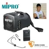 【缺貨】MIPRO MA-101 台灣製肩掛式無線喊話器+ MT-103a無線發射器