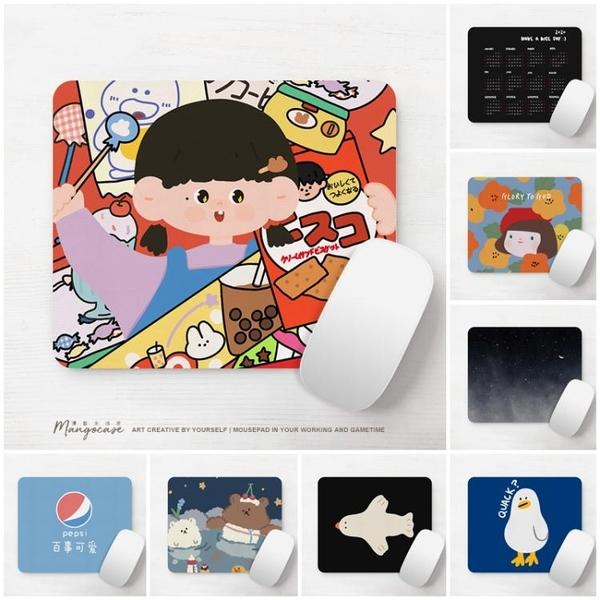 滑鼠墊可愛女生卡通電競小清新文藝游戲創意電腦辦公桌墊皮質小號 韓國時尚週