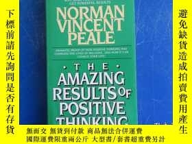 二手書博民逛書店The罕見Power Of Positive ThinkingY172244 norman vincent p