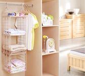 衣櫃收納架懸掛式寢室家用置物架【奇趣小屋】
