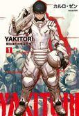 YAKITORI(1):輕如鴻毛的軌道登陸
