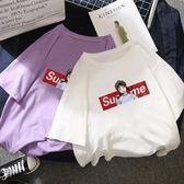 短袖女2018新款夏裝紫色t恤女學生正韓ins超火的上衣半袖白色體恤 雙11大促