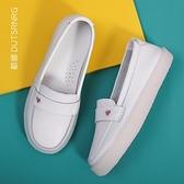 新款平底白色舒適可愛護士鞋女軟底防滑透氣不累腳防臭夏季款 【中秋節】
