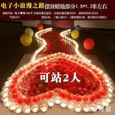 電子蠟燭燈生日表白浪漫求愛蠟燭求婚布置 WD2513【衣好月圓】TW
