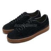Puma 休閒鞋 Suede Classic Brogue 黑 咖啡 麂皮 膠底 基本款 男鞋 女鞋 運動鞋【ACS】 36663101