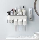 牙刷置物架刷牙杯掛墻式衛生間壁掛免打孔牙刷架漱口杯套裝收納架 科炫數位