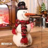 聖誕節-圣誕節雪人公仔布藝泡沫雪人娃娃圣誕擺件裝飾品酒店櫥窗布置道具 Korea時尚記