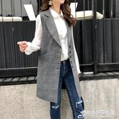 秋季格子西裝馬甲女春秋裝背心顯瘦無袖韓版時尚女外套中長款 時尚芭莎
