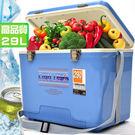 台灣製造29L冰桶29公升冰桶行動冰箱攜...