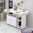 折疊餐桌家用小戶型長方形多功能餐邊櫃儲物櫃可移動吃飯桌子折疊 WJ百分百